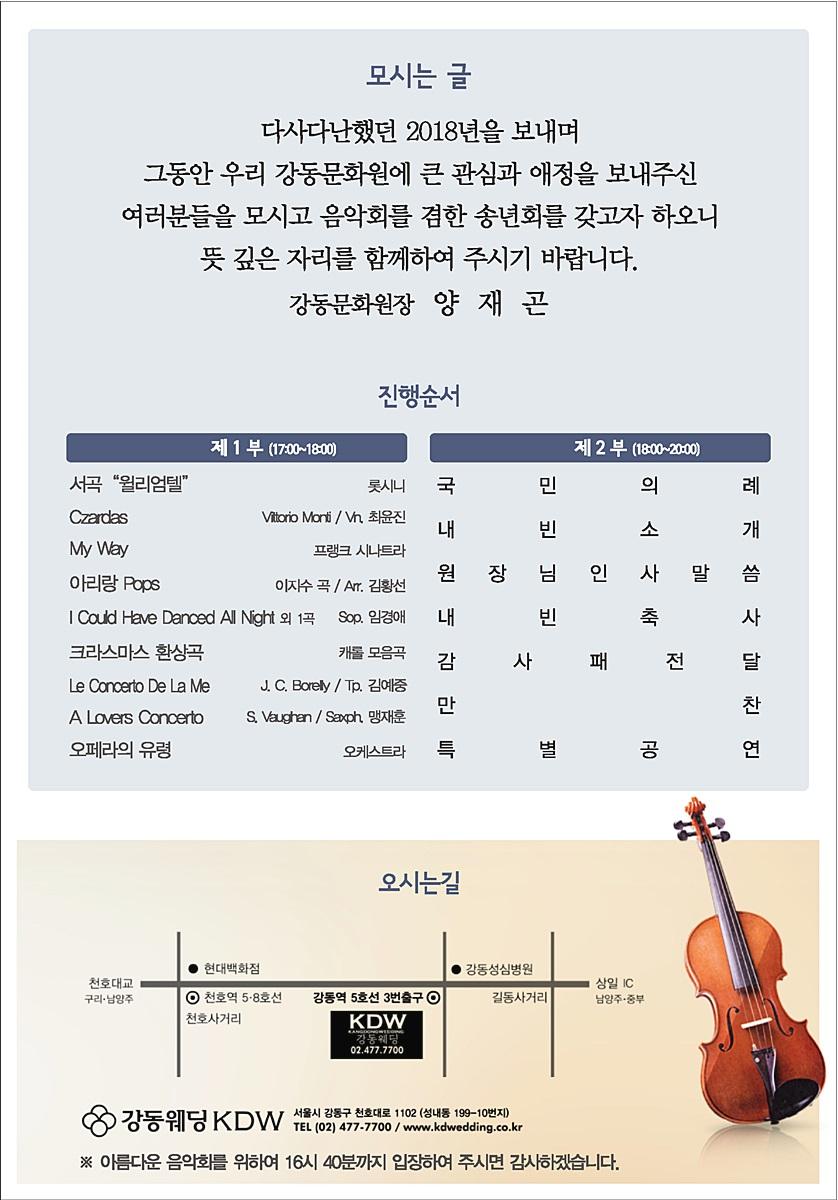 최종 뒷면_수정.jpg
