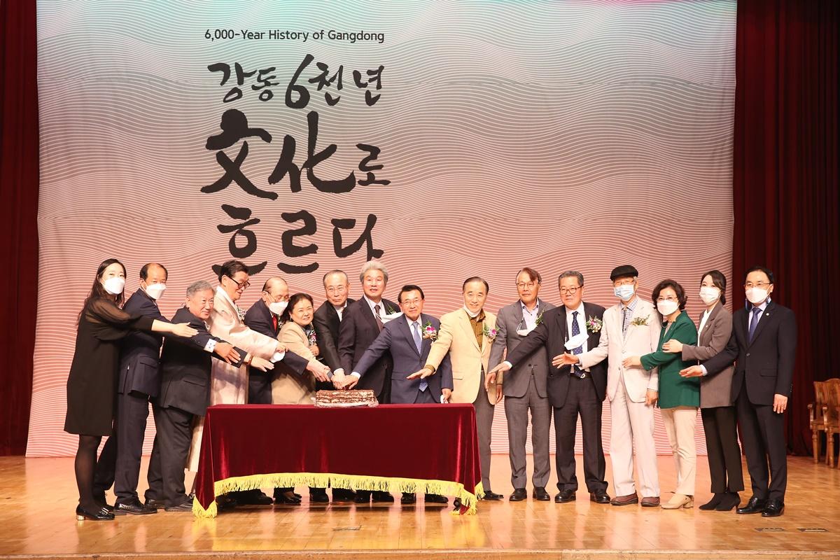 20201020(강동문화원 출판기념회)-7_수정.JPG