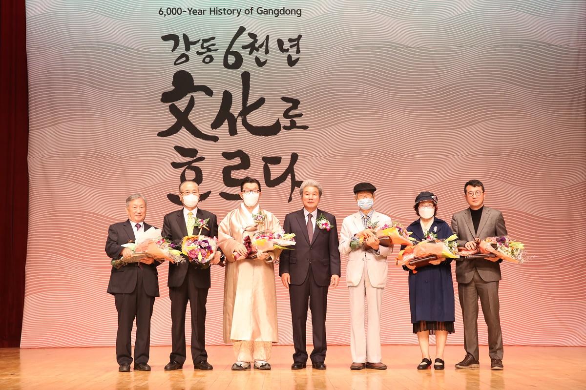 20201020(강동문화원 출판기념회)-4_수정.JPG