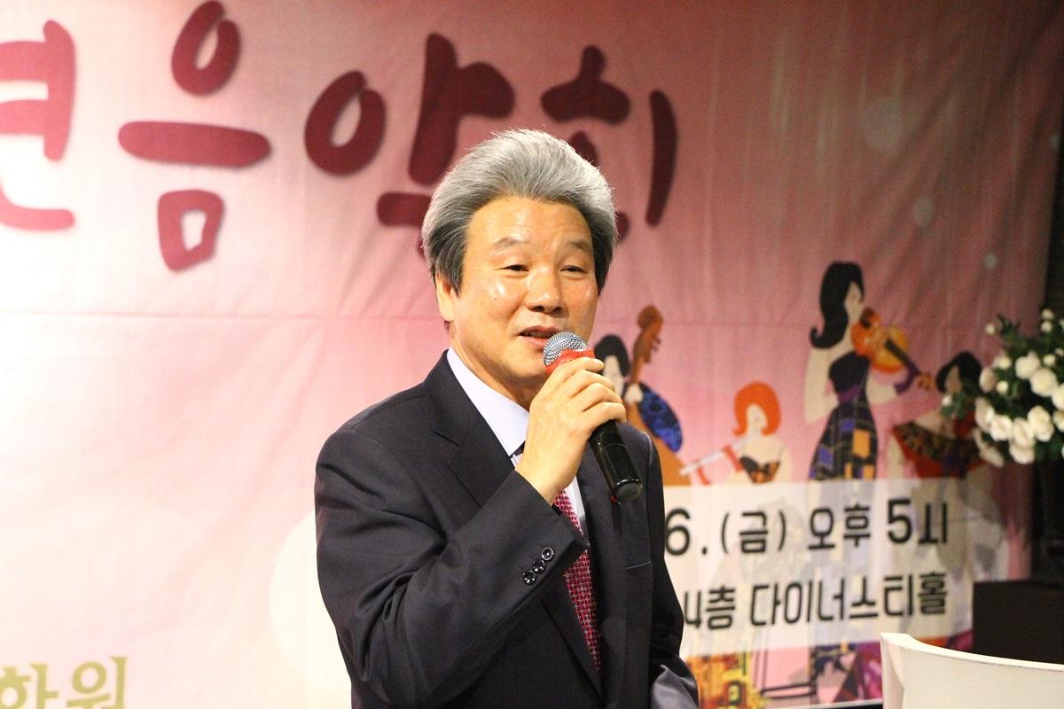 송년음악회.JPG
