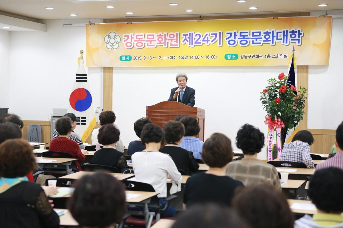 20190918(강동문화대학 제24기 개강식)-2_수정.JPG