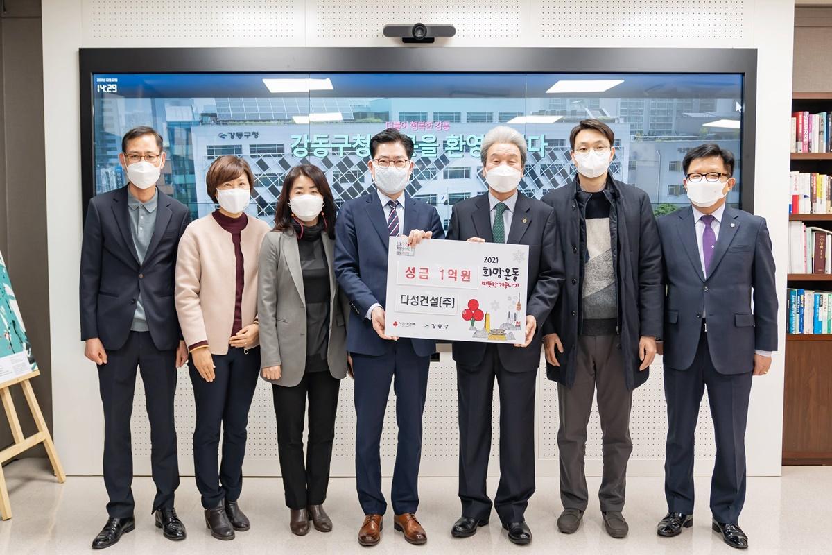 따듯한겨울나기 성금기탁 - 9_수정.jpg